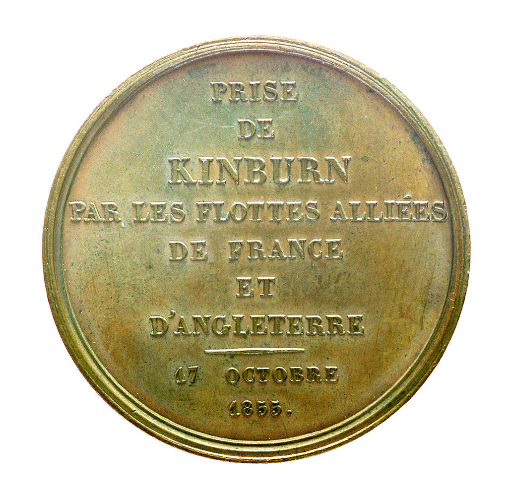 Detail of Medal commemorating the capture of Kinburn, 1855; reverse by Valentin Maurice Borrel