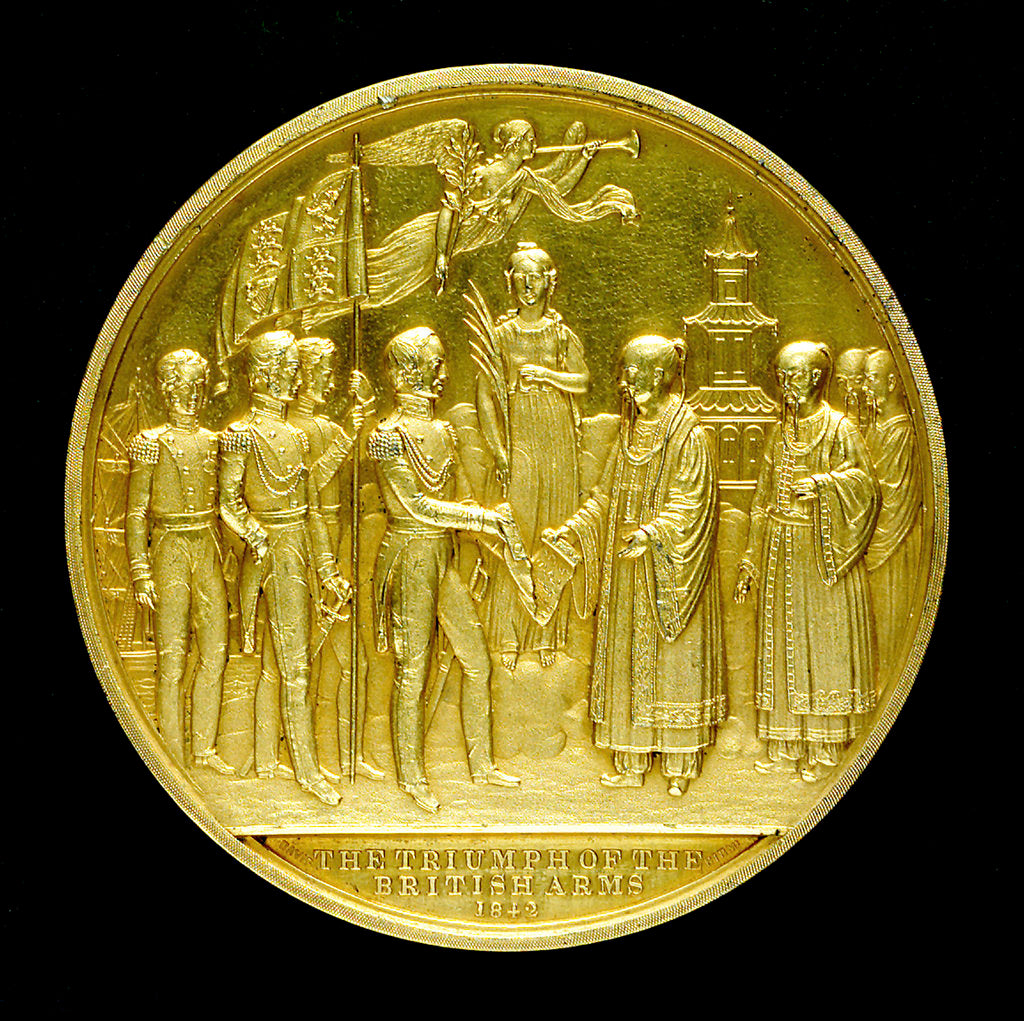 Detail of Commemorative medal depicting the end of the war with China, 1842; reverse by Davis