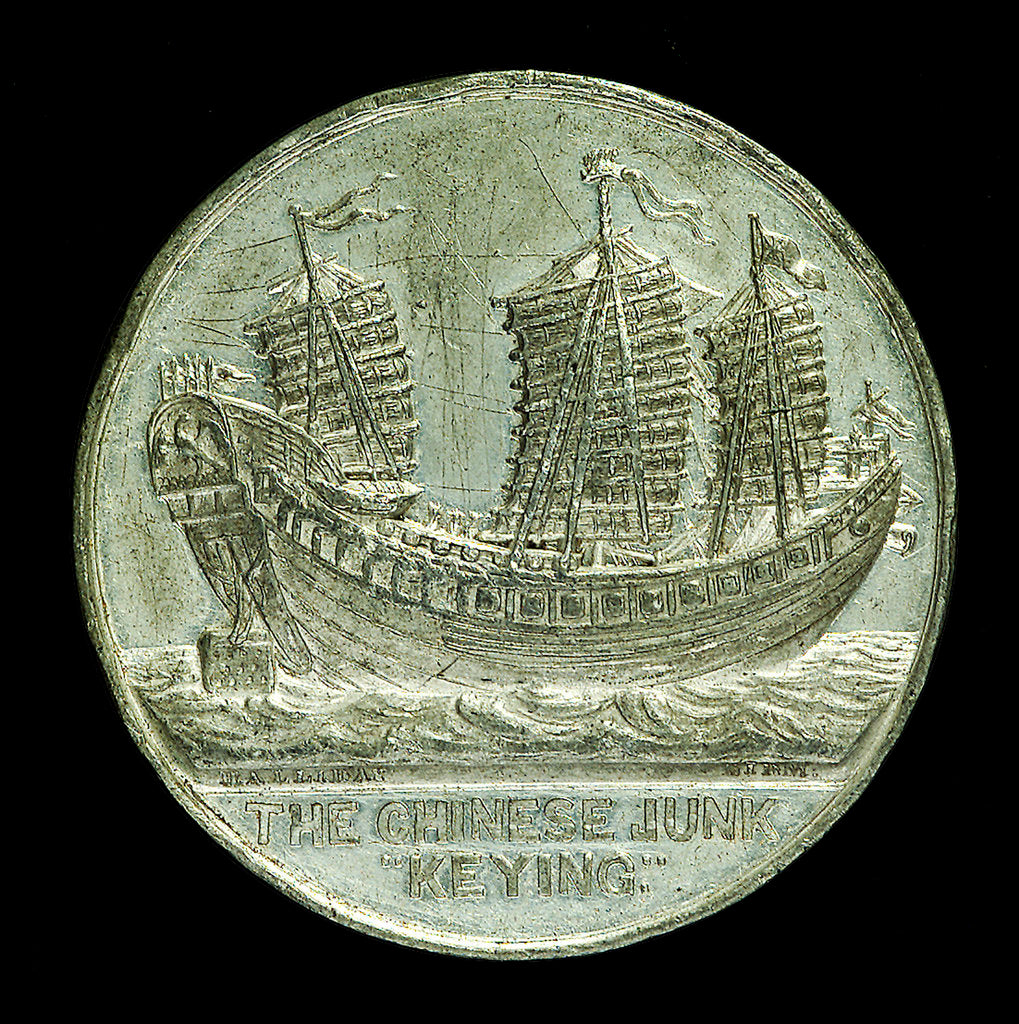 Detail of Medal commemorating the Chinese junk 'Keying'; obverse by T. Halliday