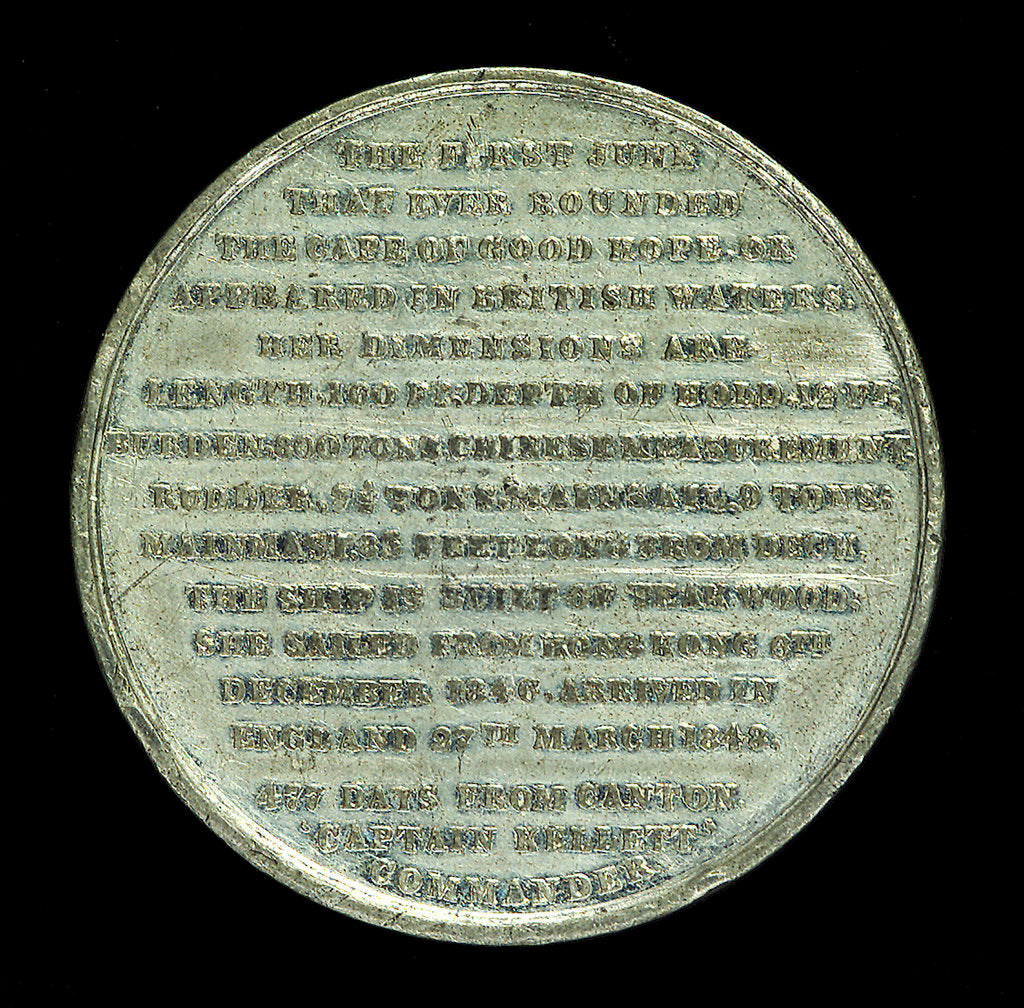 Detail of Medal commemorating the Chinese junk 'Keying'; reverse by T. Halliday