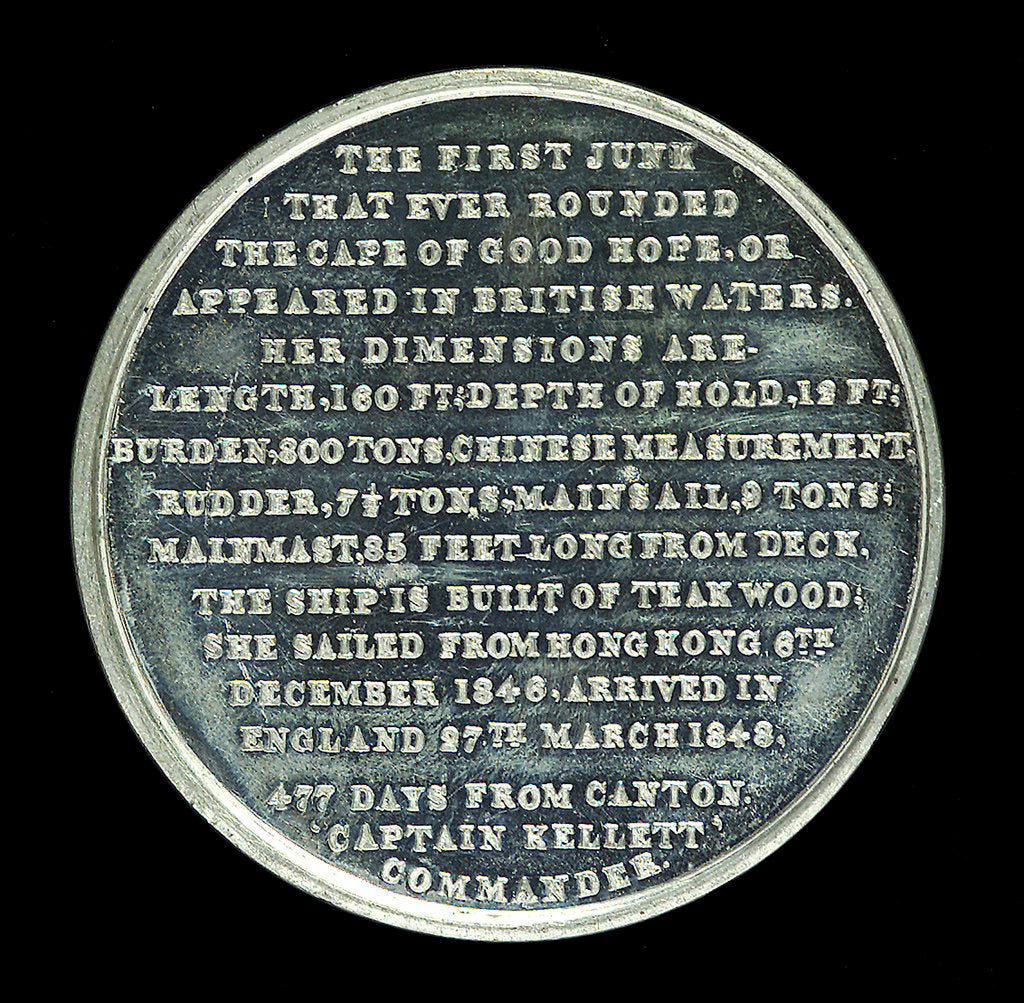 Detail of Medal commemorating Mandarin Hesing and the Chinese junk 'Keying'; reverse by Halliday
