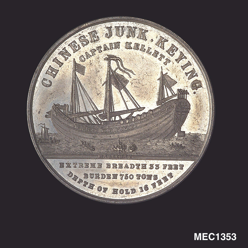 Detail of Medal commemorating the Chinese junk 'Keying' by T. Halliday