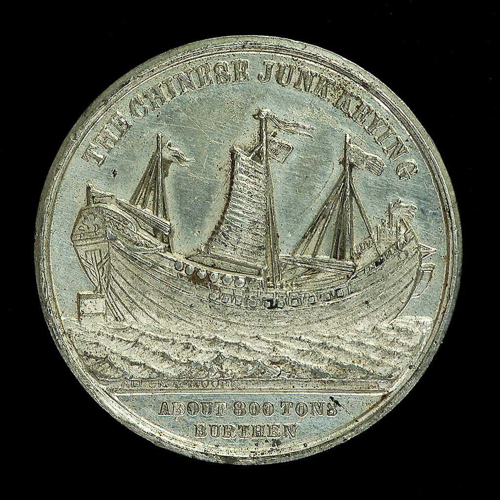 Detail of Medal commemorating the Chinese junk 'Keying'; obverse by Allen & Moore