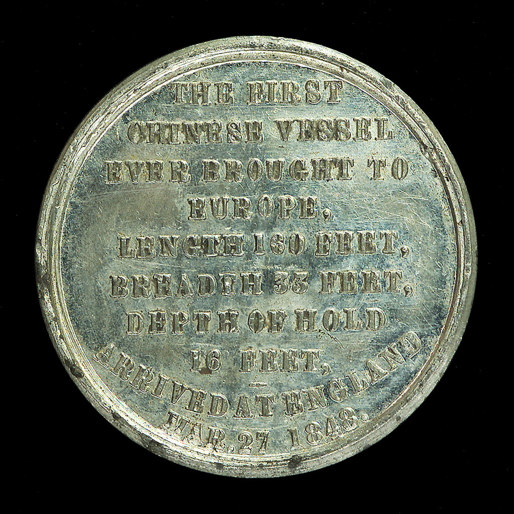 Detail of Medal commemorating the Chinese junk 'Keying'; reverse by Allen & Moore
