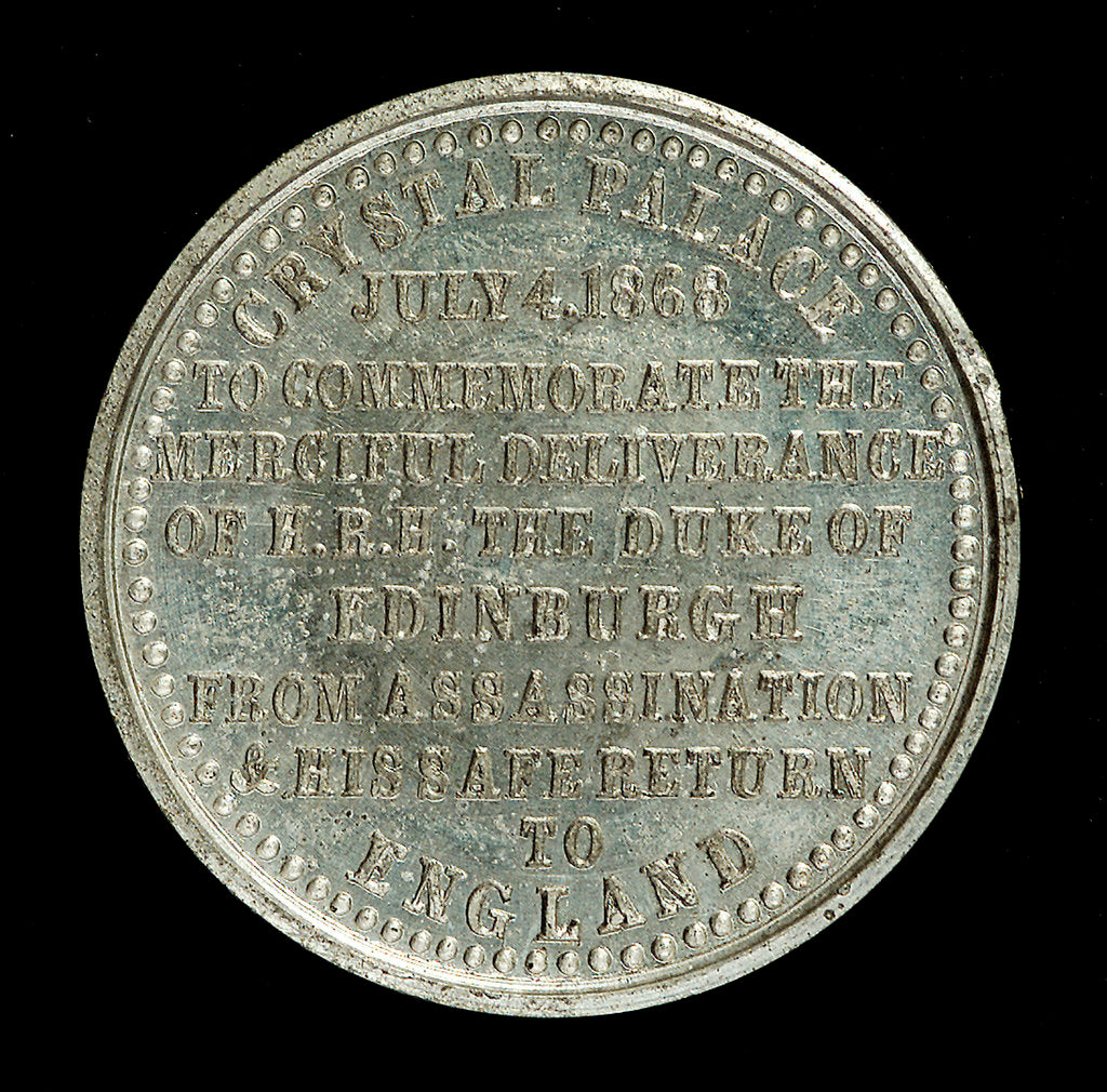 Detail of Medal commemorating the deliverance of HRH The Duke of Edinburgh from assassination, 1868; reverse by unknown