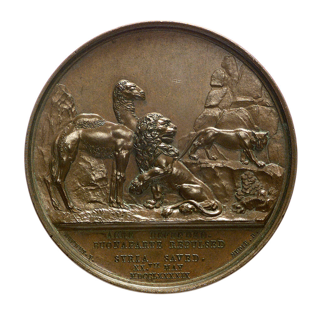 Detail of Medal commemorating the defence of Acre, 1799 and Sir William Sidney Smith (1764-1840); reverse by George Mills