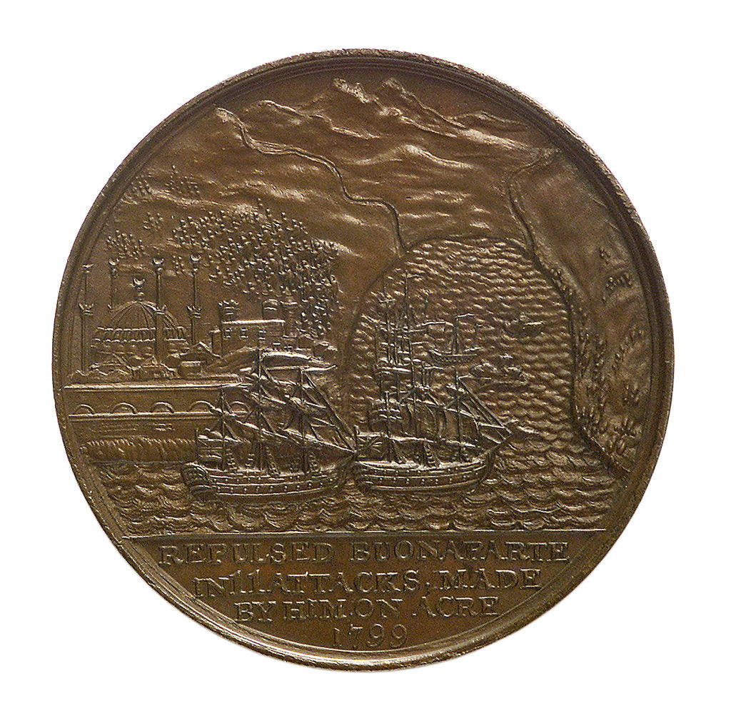 Detail of Medal commemorating the defence of Acre, 1799 and Sir William Sidney Smith (1764-1840); reverse by unknown