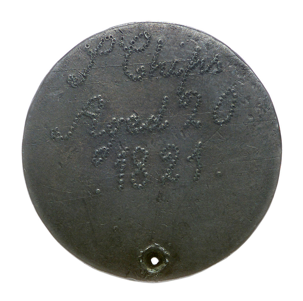 Detail of Love token; reverse by unknown