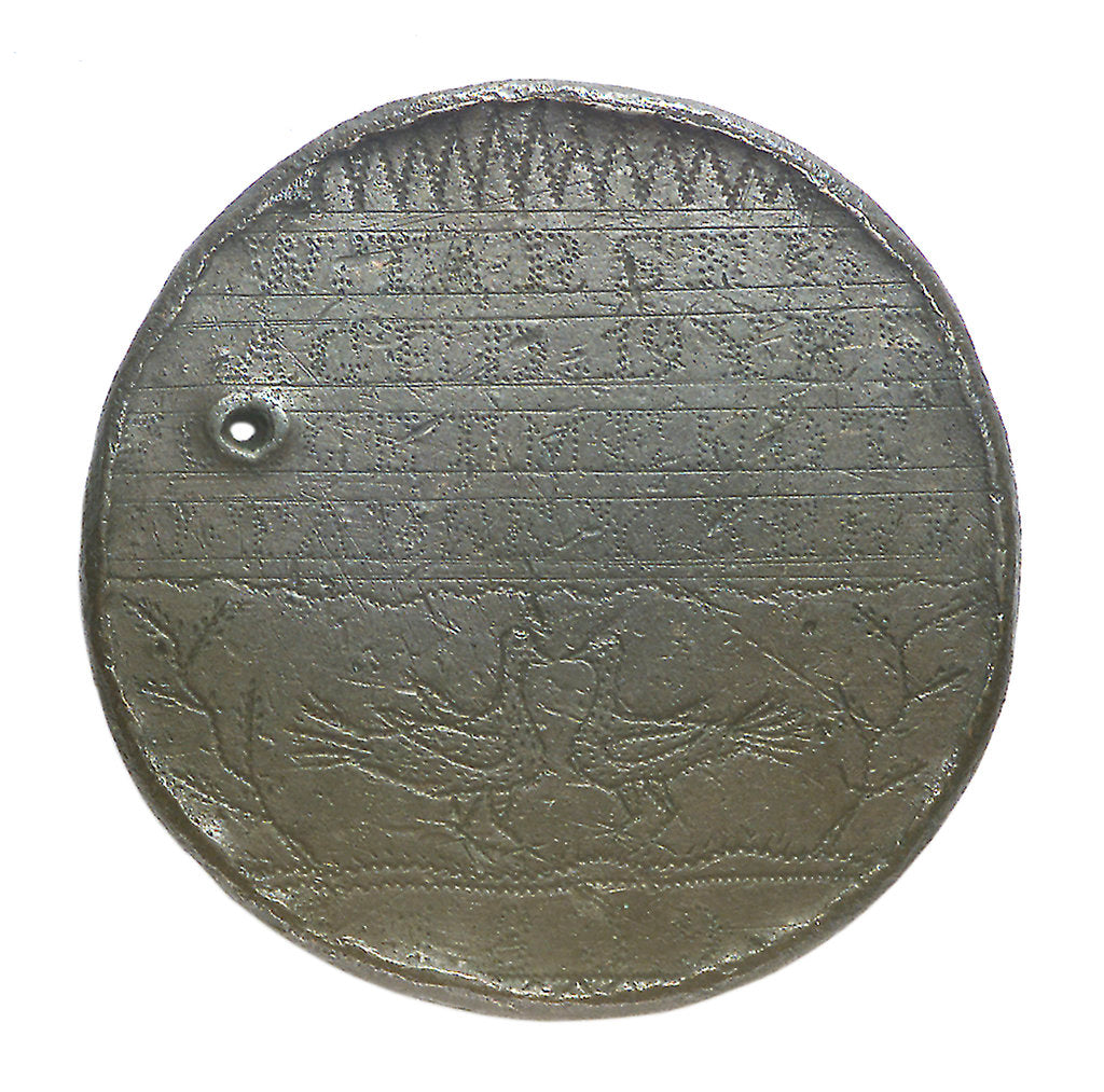 Detail of Engraved commemorative coin; reverse by unknown