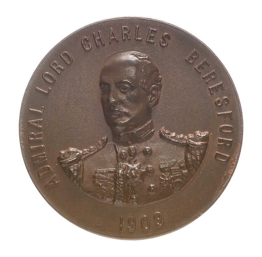 Detail of Medal commemorating the Toronto Industrial Exhibition and Admiral Lord Charles Beresford (1846-1919); obverse by P.W. Ellis & Co.