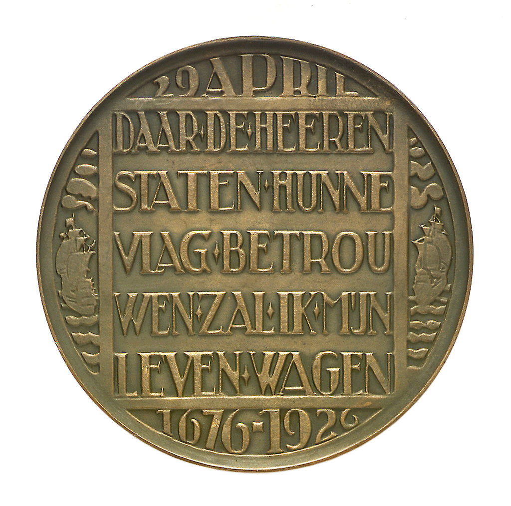 Detail of Medal commemorating Admiral Michel Adrianzoon de Ruyter (1607-1676); reverse by unknown