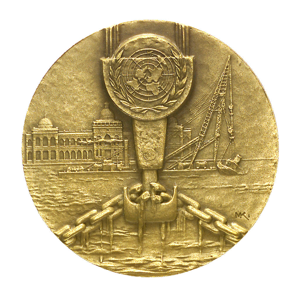 Detail of Medal commemorating the Suez Canal Clearance 1956-1957; obverse by M. Kutterink