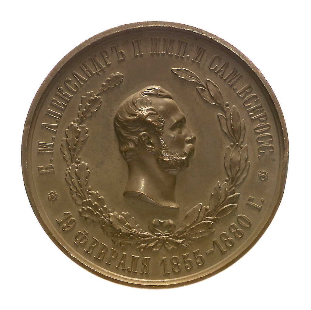 Detail of Medal commemorating the Imperial Society for the development of the Russian Merchant Service; obverse by B.V. Alexejeff