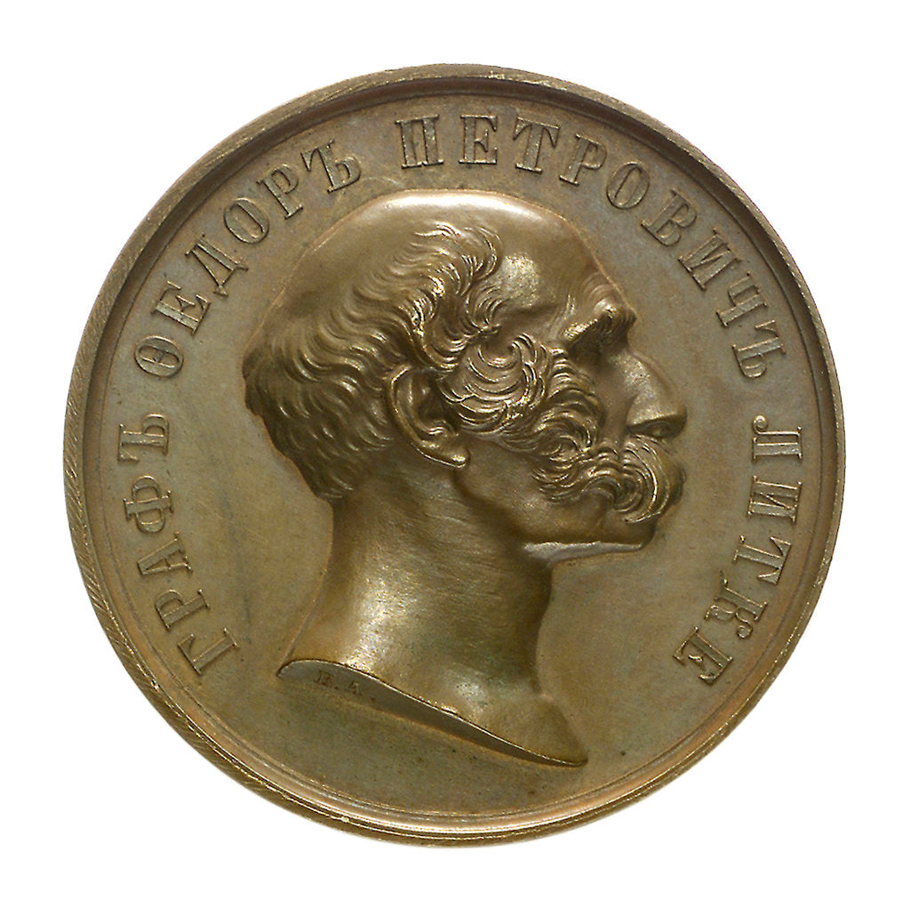 Detail of Medal commemorating Admiral Count Lutke; obverse by B.V. Alexejeff