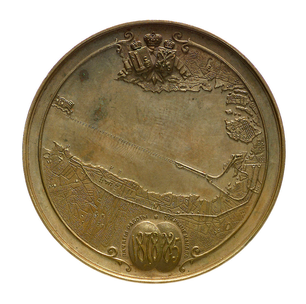 Medal commemorating the opening of the St Petersburg Sea Canal 1878-1885; reverse by unknown