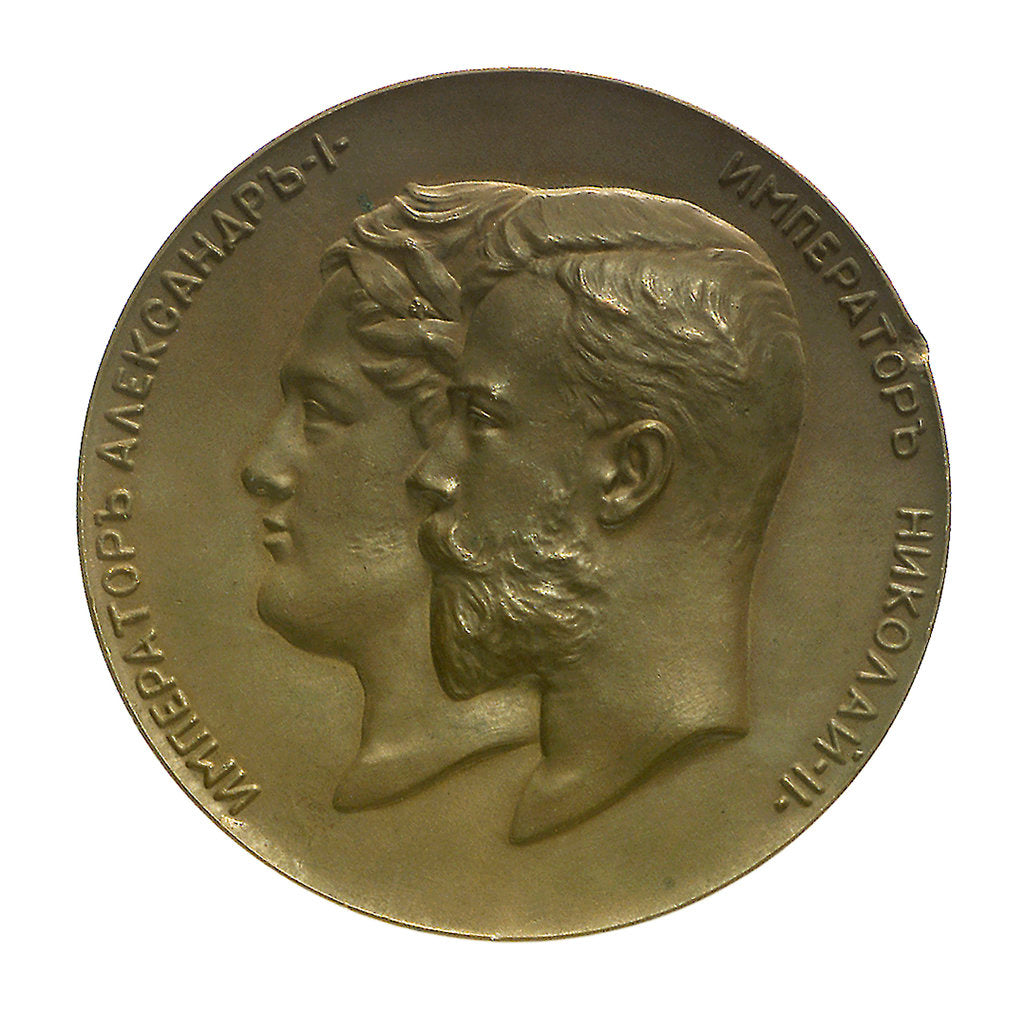Detail of Medal commemorating the centenary of the Russian Admiralty, 1902; obverse by Anthony Vasyutinski