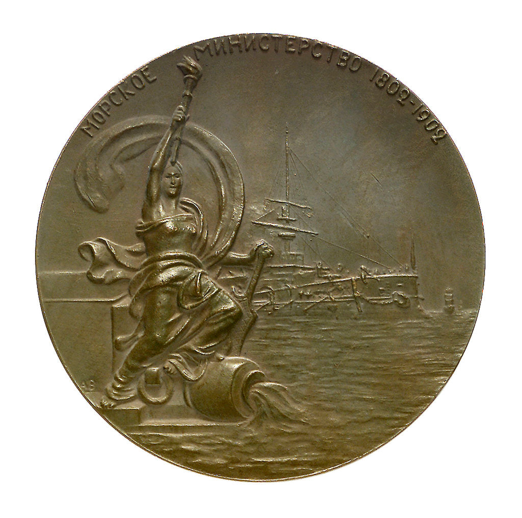 Detail of Medal commemorating the centenary of the Russian Admiralty, 1902; reverse by Anthony Vasyutinski