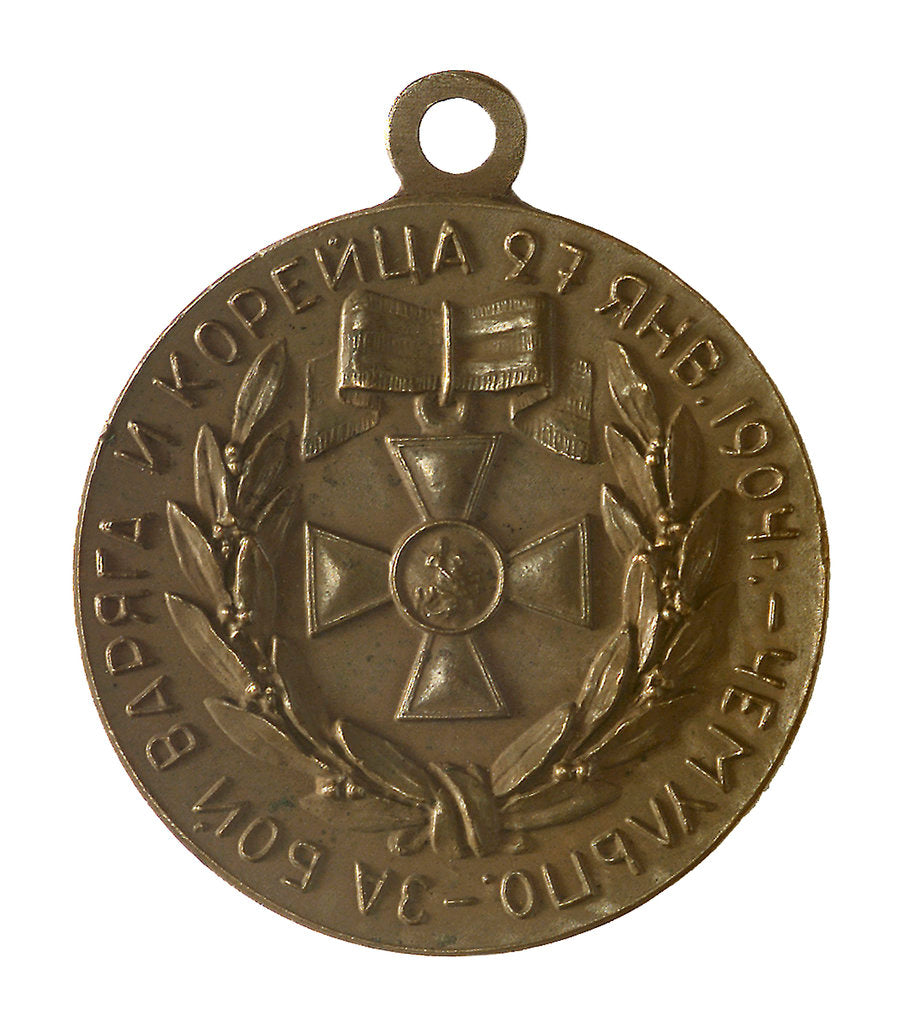 Detail of Medal commemorating the action at Chemulpo, 1904; obverse by unknown
