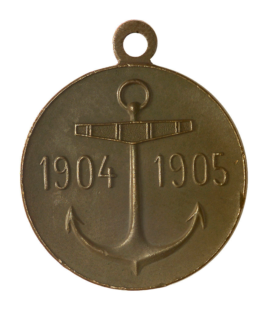 Detail of Medal commemorating the voyage of the Second Squadron to the Far East, 1905; reverse by unknown