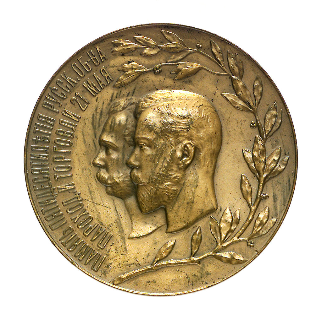 Detail of Medal commemorating the 50th anniversary, Defence of Sebastopol, 1905; obverse by unknown