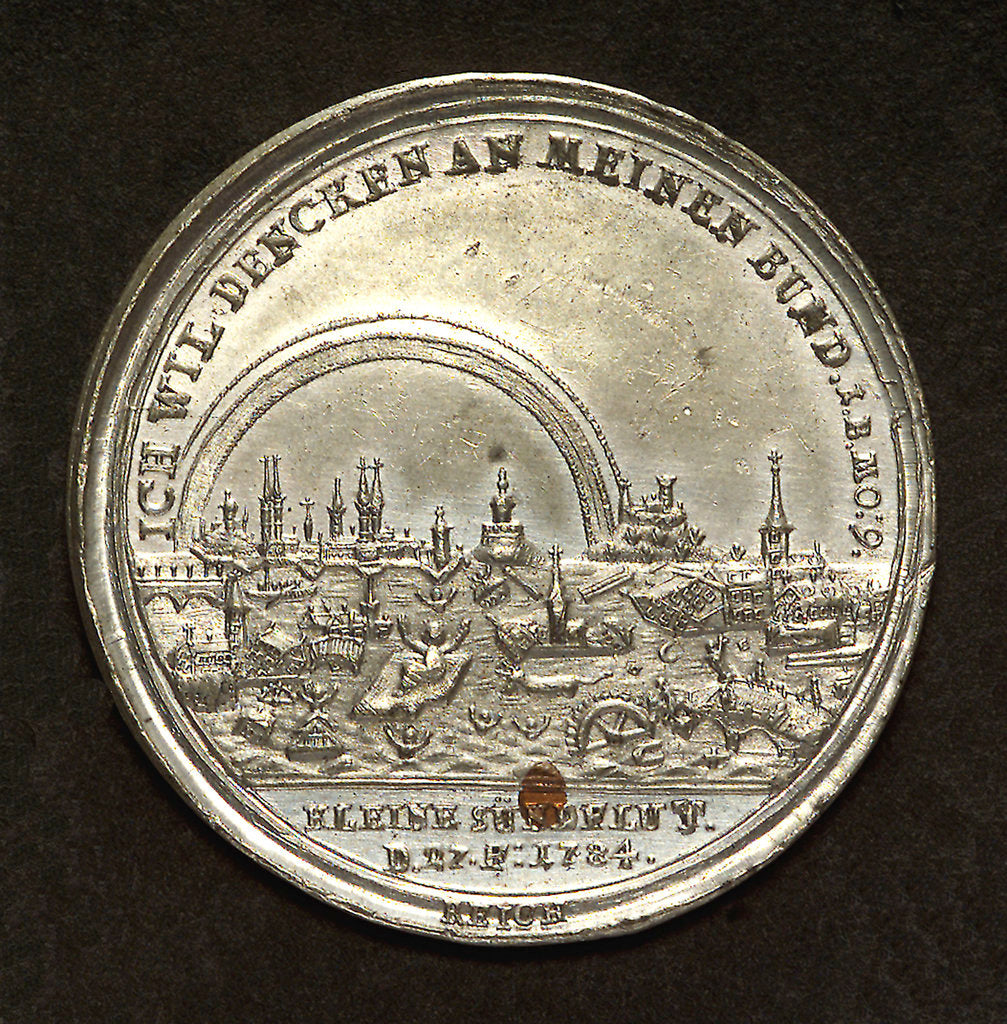 Detail of Medal commemorating the floods in Europe, 1784; reverse by J.C. Reich