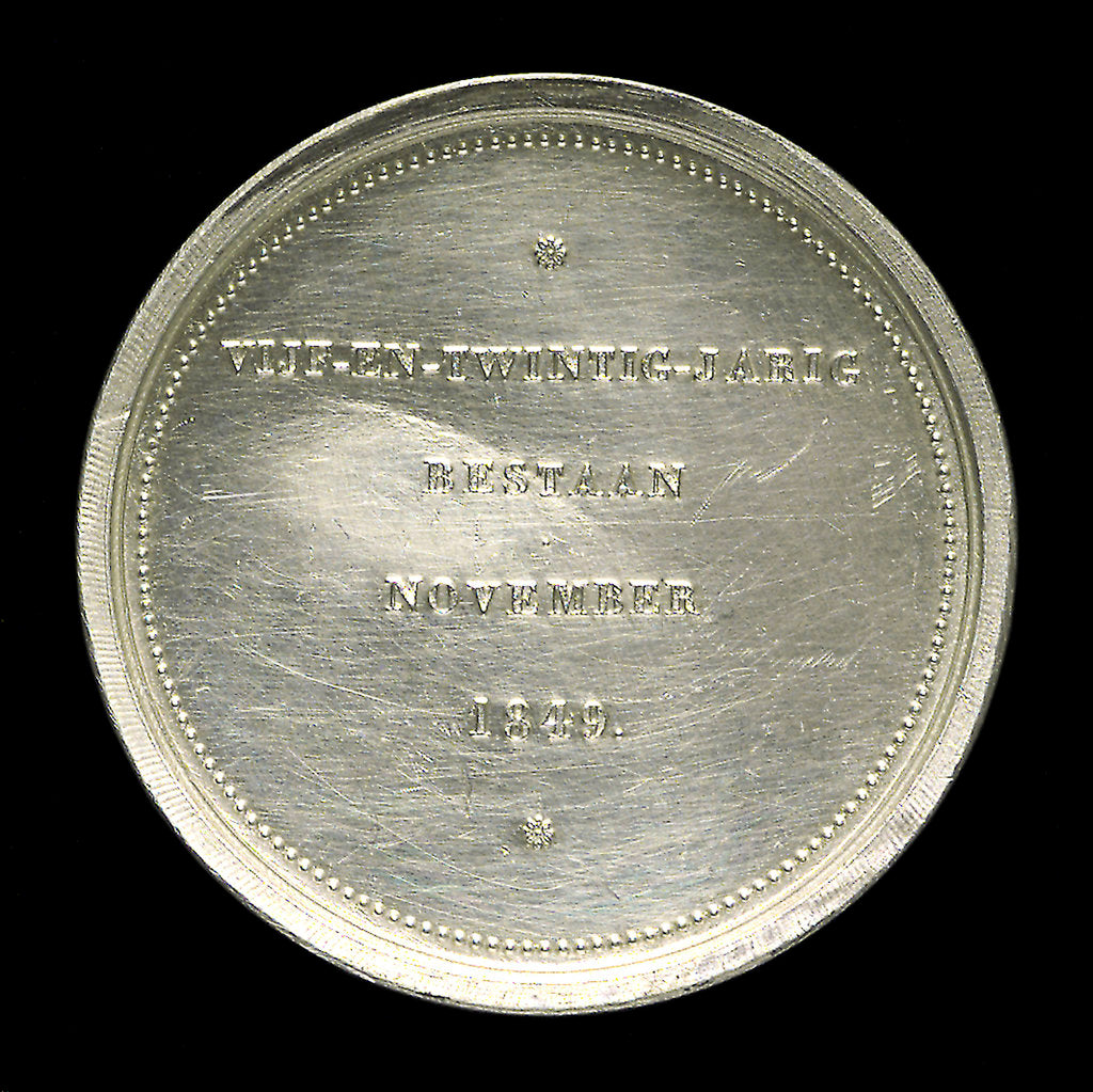 Detail of Medal commemorating the North and South Holland Life-Saving Society; 25th anniversary; reverse by unknown