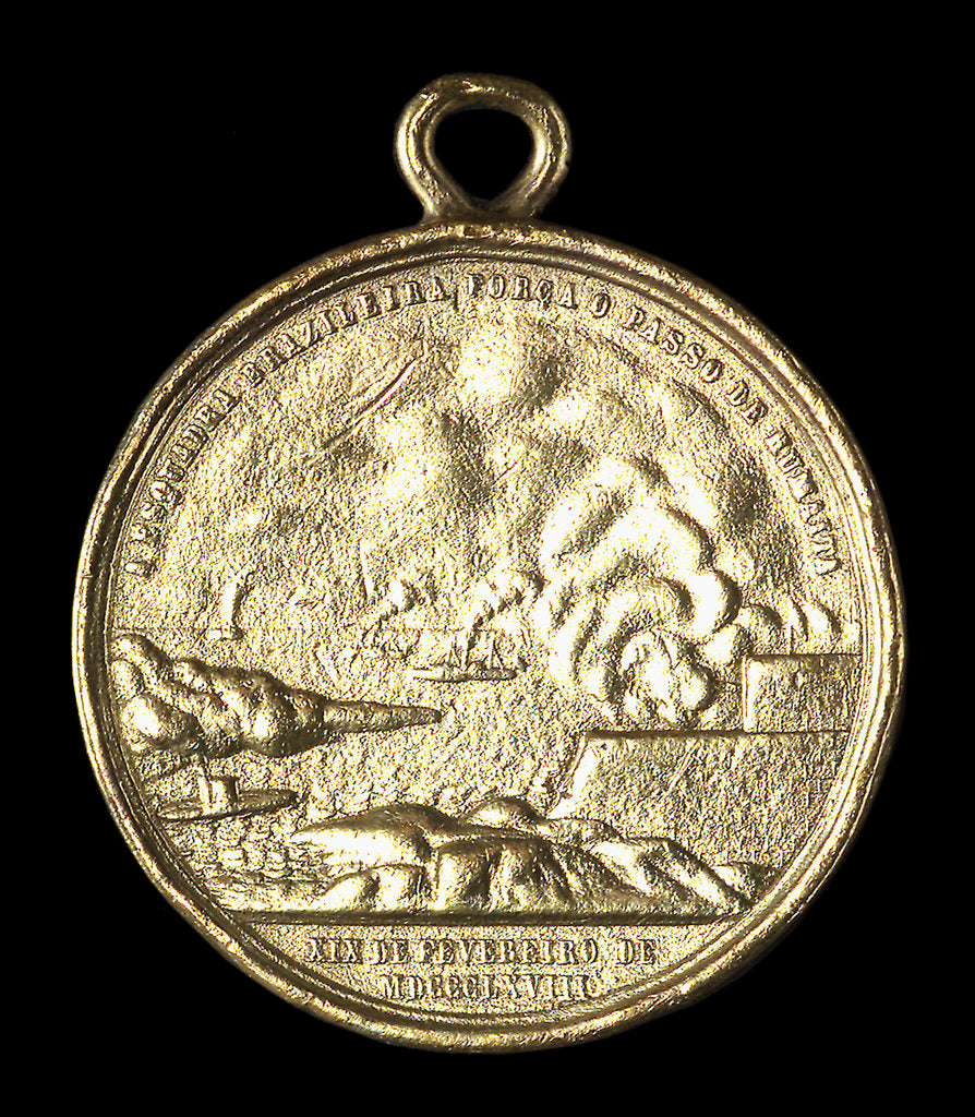 Detail of Medal commemorating the Brazilian fleet off Humaita, 1868; obverse by unknown
