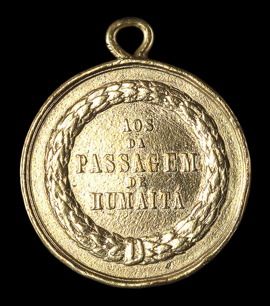 Detail of Medal commemorating the Brazilian fleet off Humaita, 1868; reverse by unknown