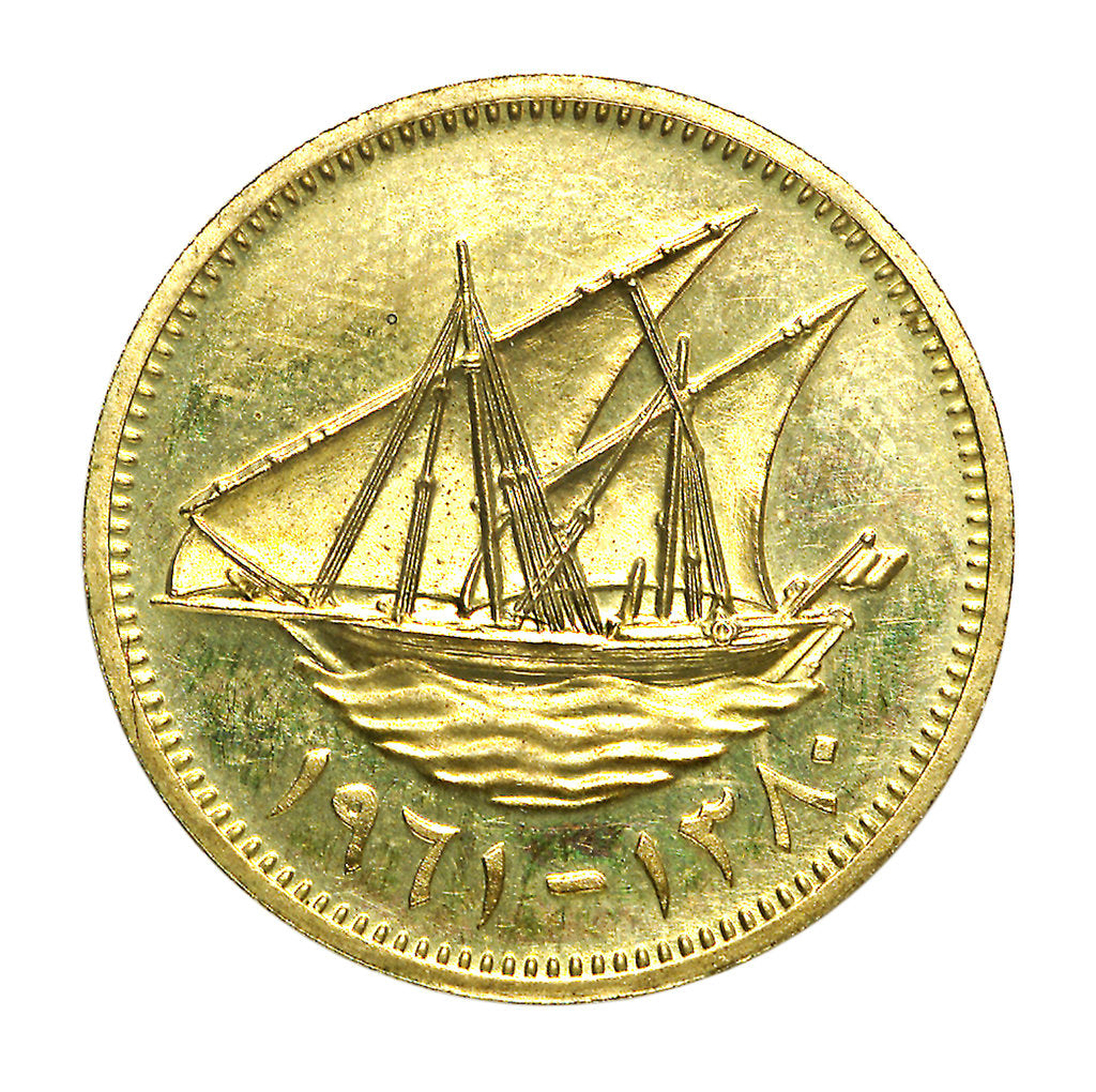 Detail of 10 fils coin; obverse by Royal Mint