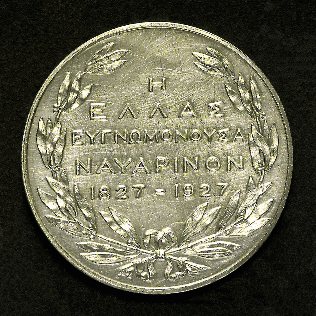 Detail of Medal commemorating the centenary of the Battle of Navarino, 1927; reverse by Kelaides