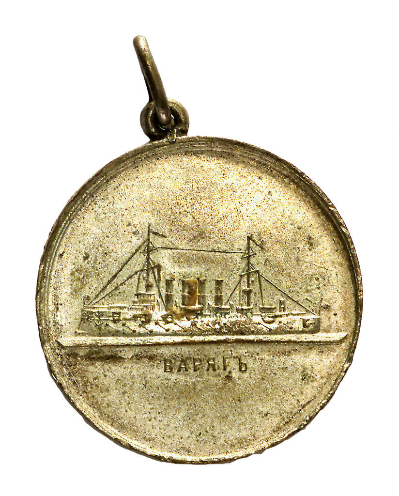 Medal commemorating Captain V. Rudnev and the action at Chemulpo, 1904; reverse by unknown