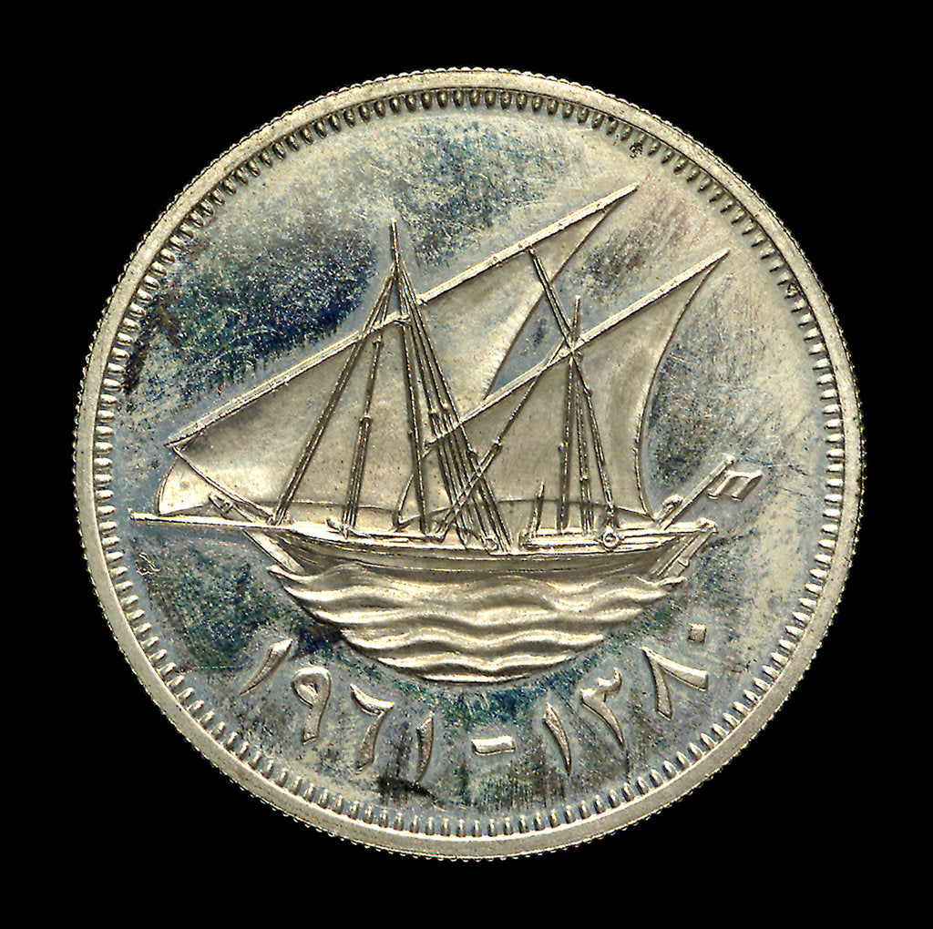 Detail of 100 fils coin; obverse by Royal Mint