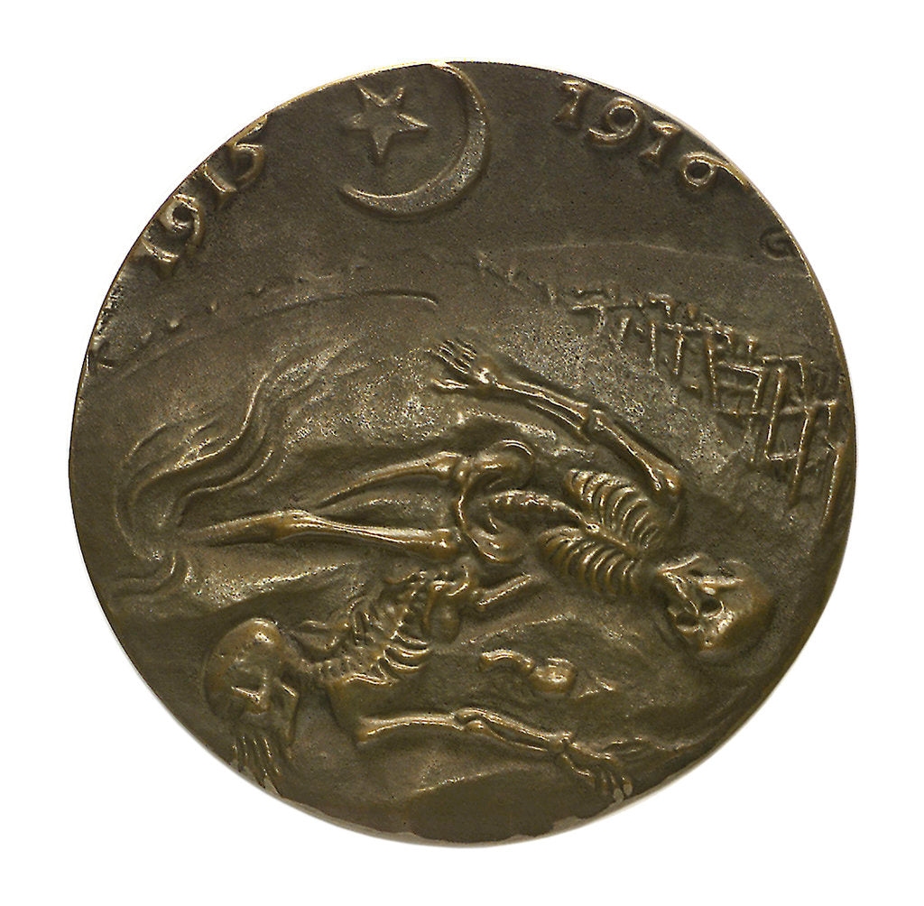 Detail of Medal commemorating the Gallipoli campaign; reverse by Karl Goetz