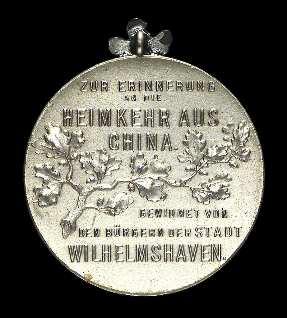 Detail of Medal commemorating the return of Count Waldersee from China, 1901; reverse by unknown