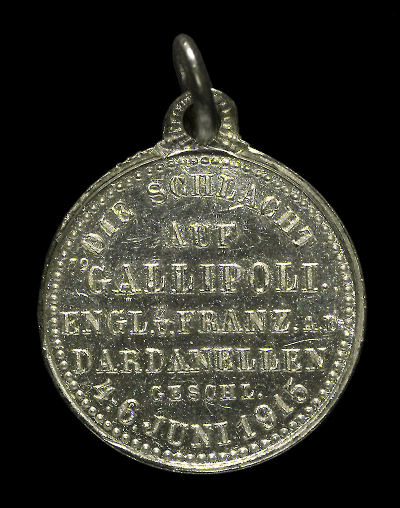 Detail of Medal commemorating the defence of the Dardenelles; reverse by H. Ziegler