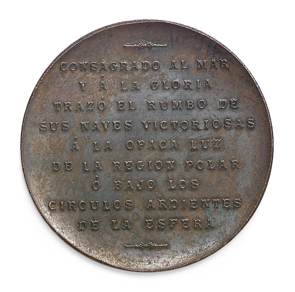 Detail of Medal commemorating Admiral William Brown (1777-1857); reverse by unknown