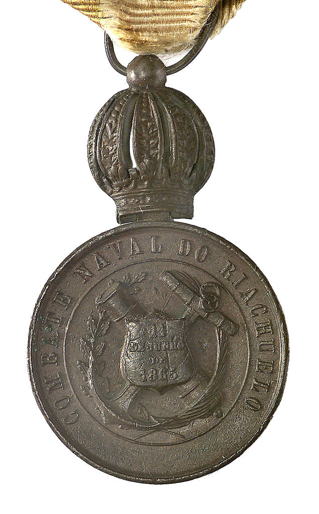 Detail of Medal commemorating the Battle of Riachuelo, 1865; reverse by unknown