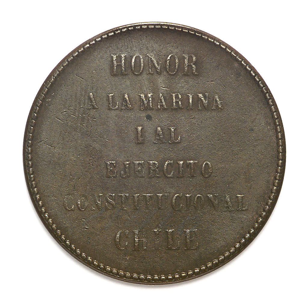 Detail of Medal commemorating the fall of the Dictatory, 1891; reverse by unknown