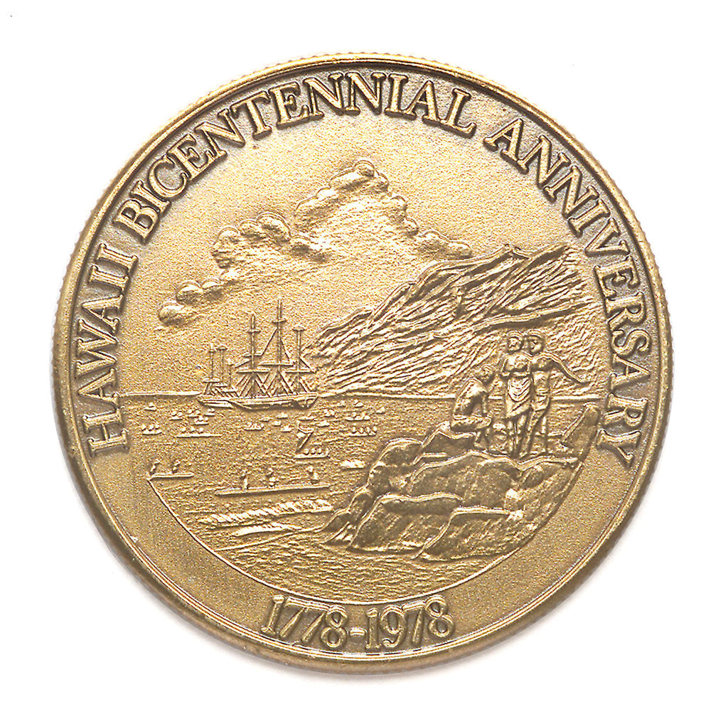 Detail of Medal commemorating the bicentenary of Cook's discovery of Hawaii, 1978; reverse by MDH Enterprises
