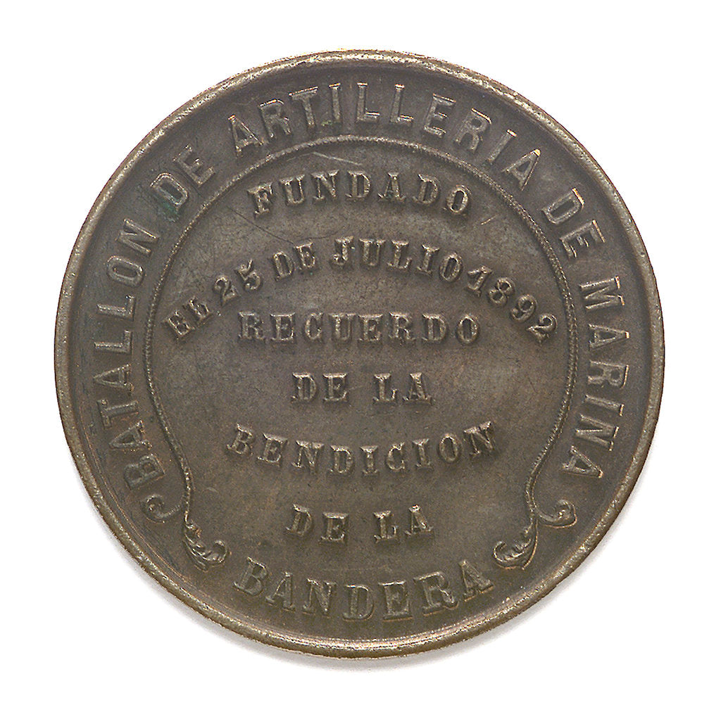 Detail of Medal commemorating the Battalion of Marine Artillery; the blessing of the Flag; reverse by G.R.