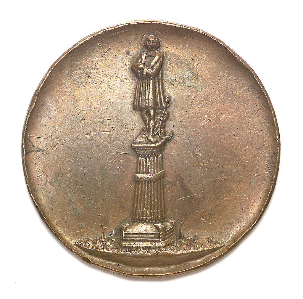 Detail of Medal depicting the Tucuman monument of Christopher Columbus (1451-1506); obverse by unknown