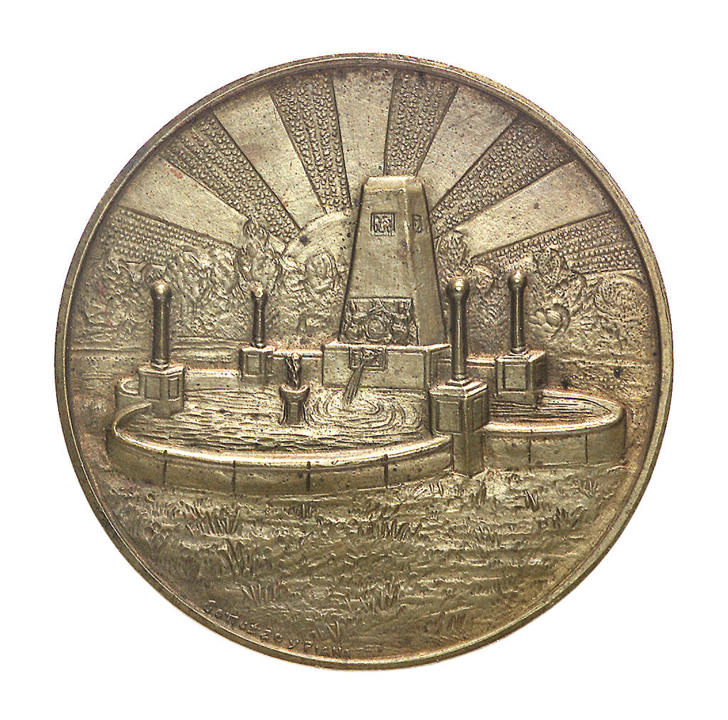 Detail of Medal commemorating the Bahia Blanca centenary, 1928; obverse by unknown
