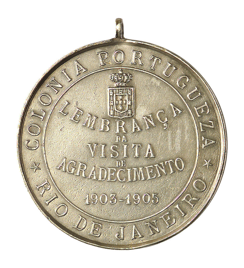 Detail of Medal commemorating the visit of the gun-boat 'Patria' to Rio de Janeiro; reverse by unknown