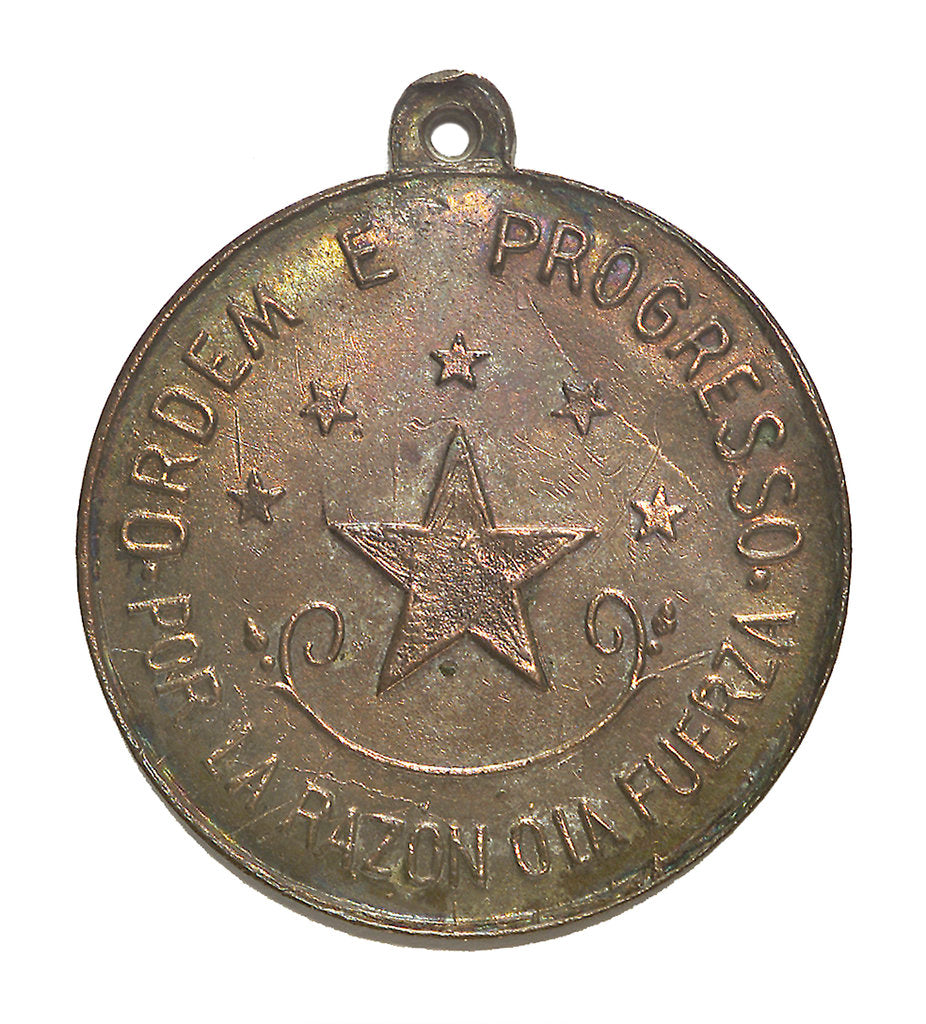 Detail of Medal commemorating the visit of the Brazilian cruiser 'Admiral Barroso' to Chile; reverse by J.P.R.