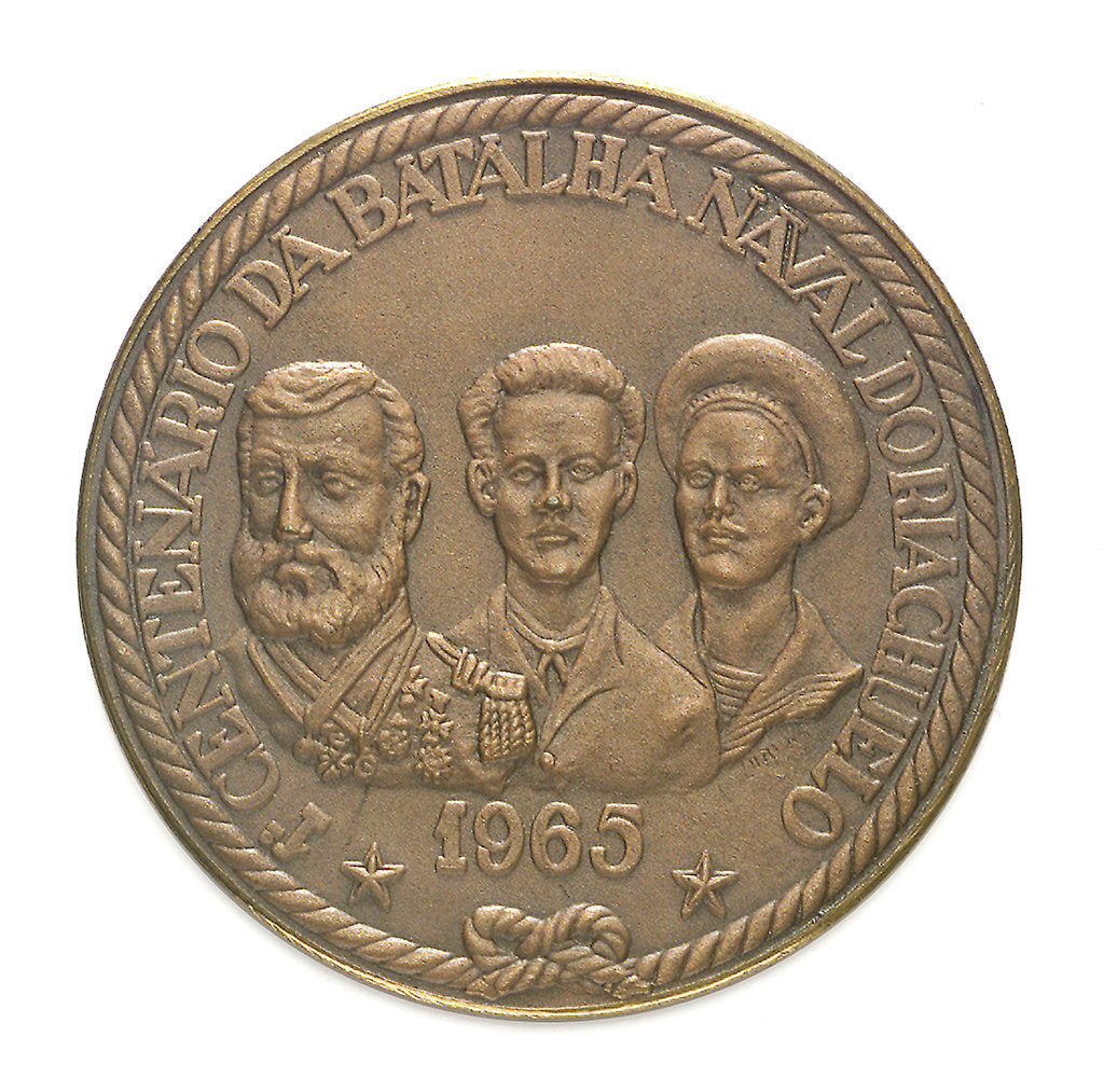Detail of Medal commemorating the centenary of the Battle of Riachuelo, 1965; obverse by unknown