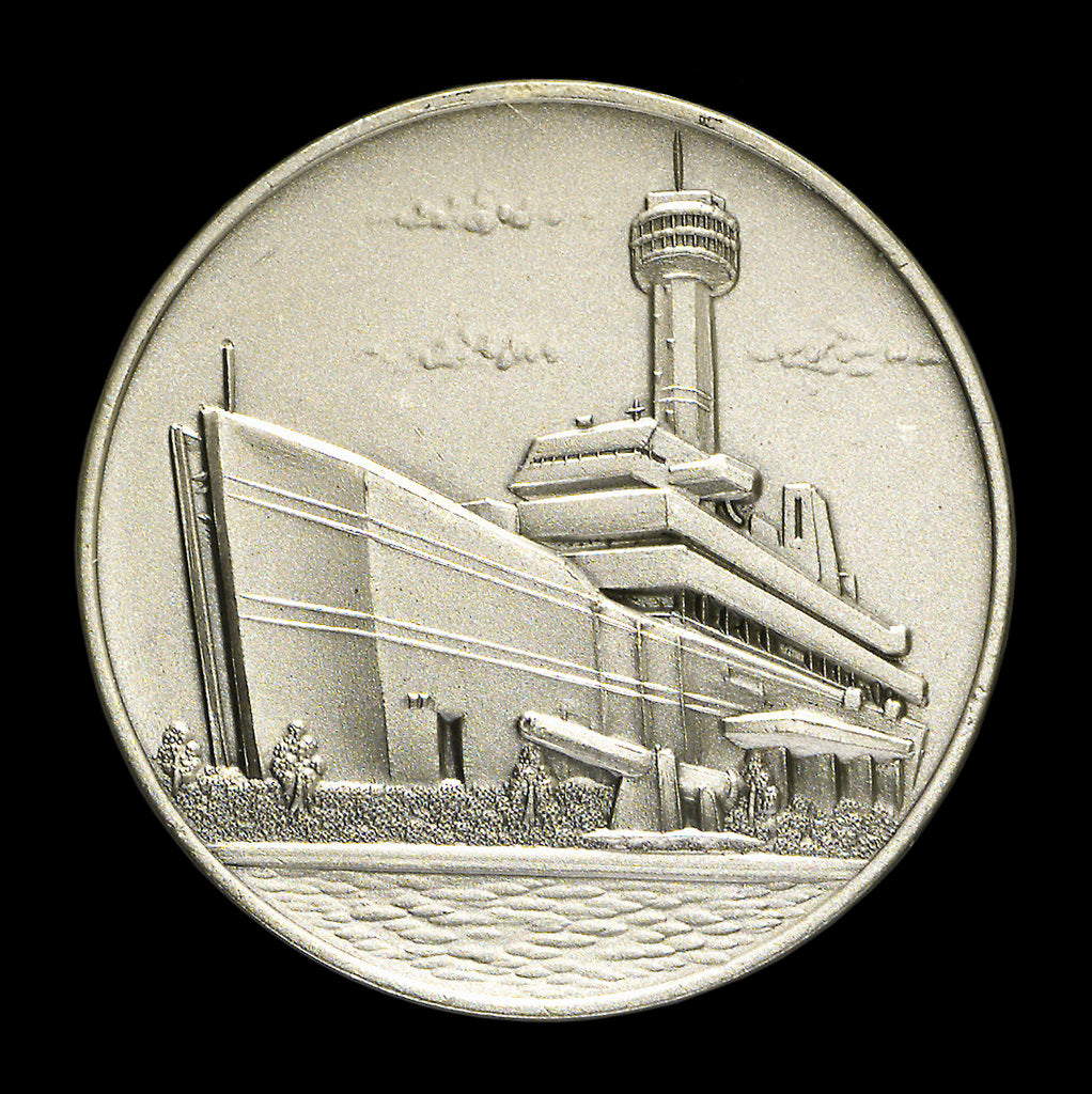 Detail of Medal commemorating the Museum of Maritime Science, Tokyo; obverse by unknown
