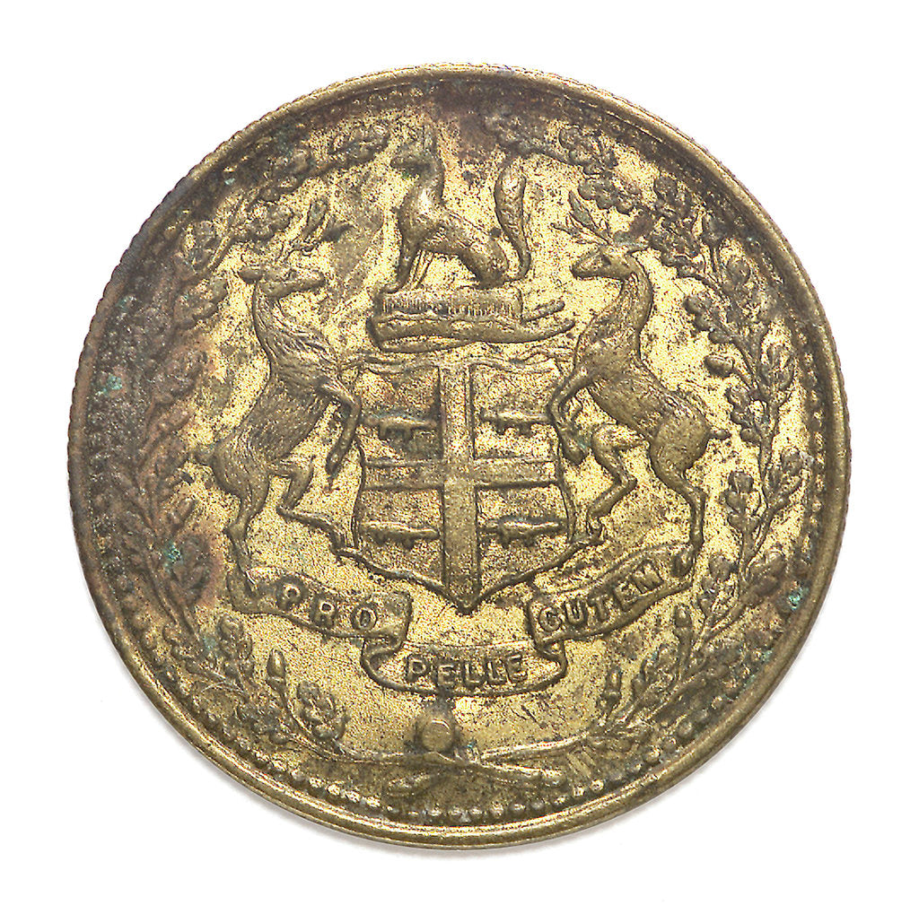 Detail of Hudson Bay Company trading token; reverse by unknown