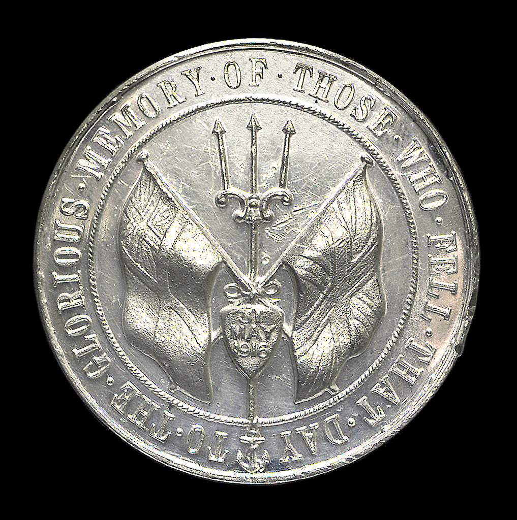 Detail of Medal commemorating the Battle of Jutland, 1916; obverse by Marquis of Milford Haven
