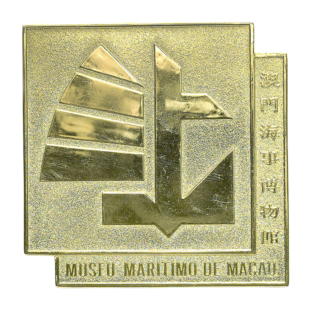Plaque commemorating the Maritime Museum of Macau; obverse by unknown