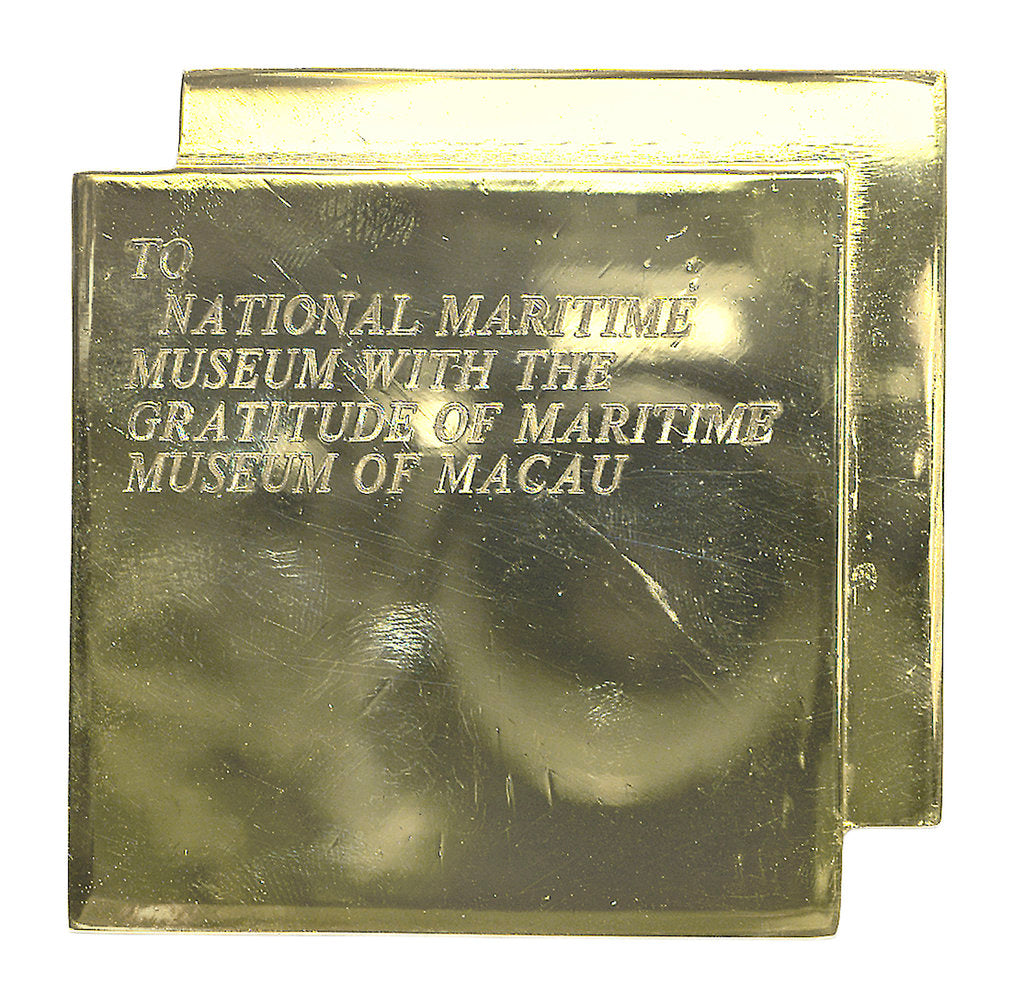 Detail of Plaque commemorating the Maritime Museum of Macau; reverse by unknown